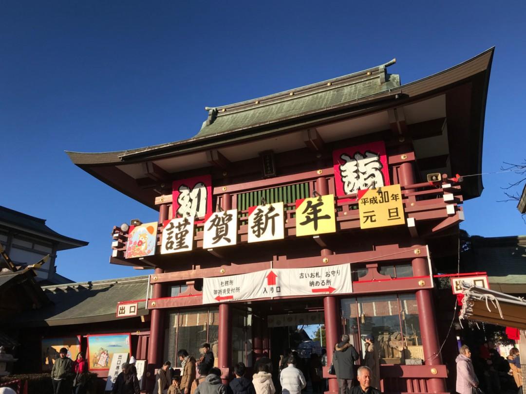 2018.1月笠間稲荷神社