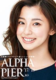 alphpier
