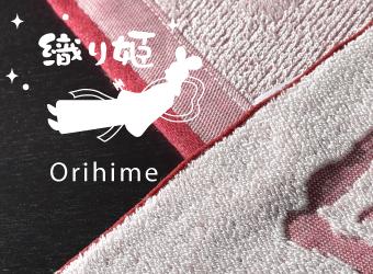 orhime